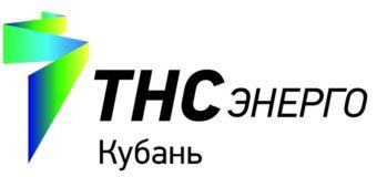 Бизнес-клиенты ПАО  «ТНС энерго Кубань» высоко оценили преимущества «Личного кабинета».