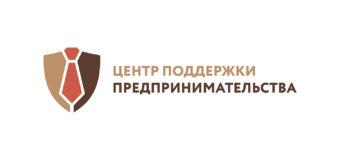 Автономная некоммерческая организация «Центр поддержки предпринимательства Республики Адыгея» будет проводить 14 ноября 2019 года в 15.00 часов обучающий семинар.